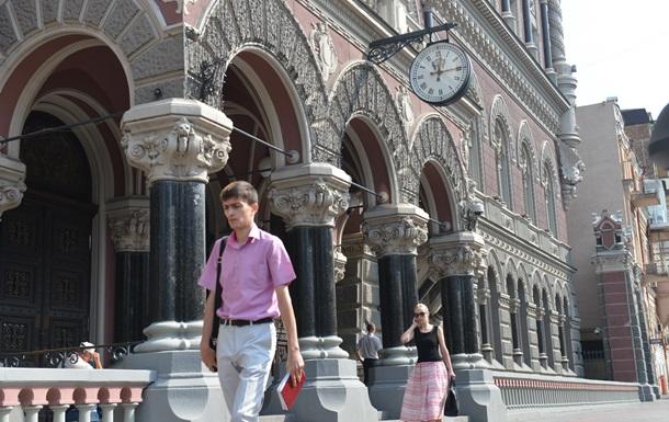 В Украине самоликвидируется уже третий банк