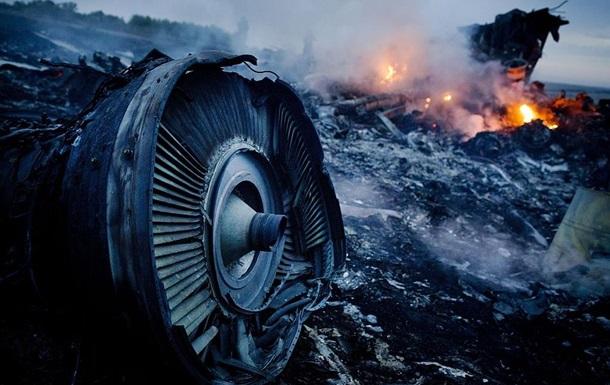 Уполномоченный ВКС: Boeing вДонбассе сбили стерритории ВСУ