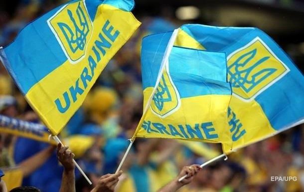 Большинство украинцев неподдерживает амнистию и«особый статус» Донбасса,— результаты опроса
