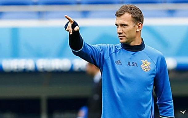 Шевченко огласит состав сборной в пятницу
