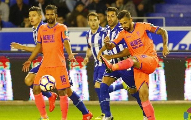 Кравец забил за«Гранаду», однако тавсё равно уступила «Алавесу»