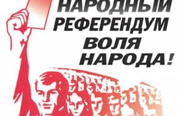 Призрак местных референдумов добрался и в Украину