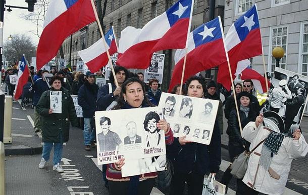 В Чили рассекретили данные о преступлениях Пиночета