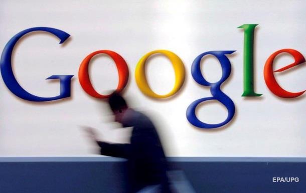Google посвятил дудл своему 18-летию