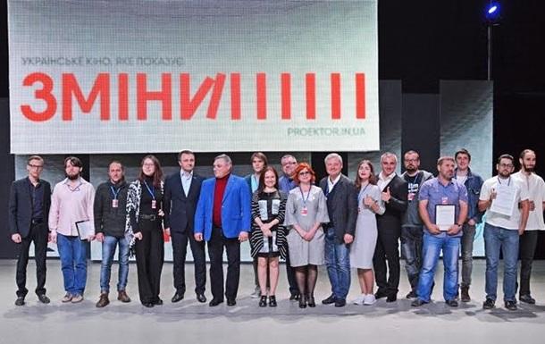 Игорь Янковский наградил победителей кинофестиваля «Гражданский проектор»