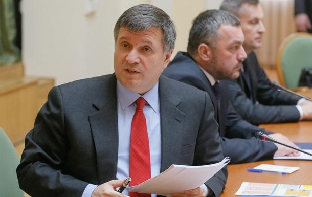 Аваков и Данилюк поругались на заседании Кабмина