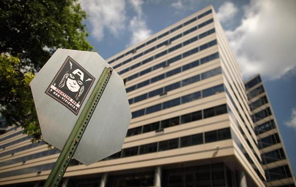 МВФ недоволен темпами роста экономики Украины