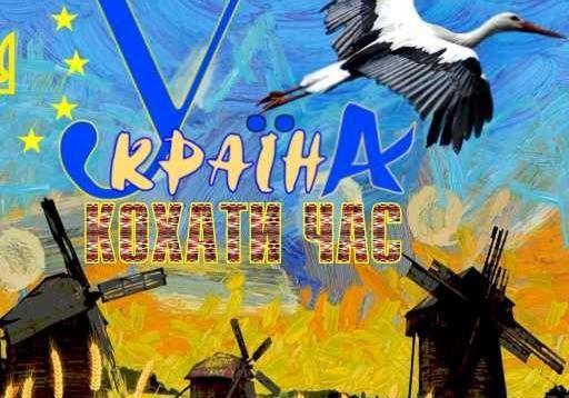 Вперше в  Україні повністю відновили зниклу водойму: Валентин РАК