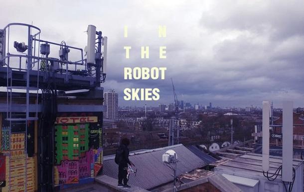 Вышел трейлер первого в мире фильма, снятого дронами