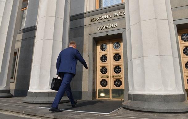 В Раде не будут обсуждать статус для Донбасса