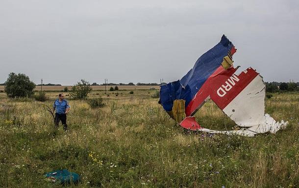 MH17: Cледствие установило только маршрут Бука