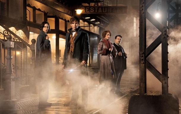 Вышел финальный трейлер спин-оффа «Гарри Поттера»