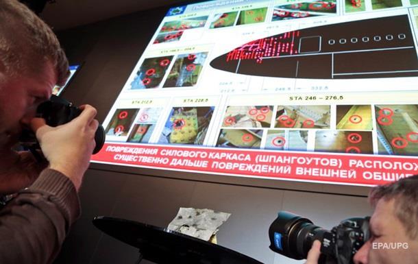 Итоги 28 сентября: Доклад по MH17 и смерть Переса