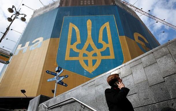 Украина получила насчет 1млрддолл. под гарантии США— А.Данилюк
