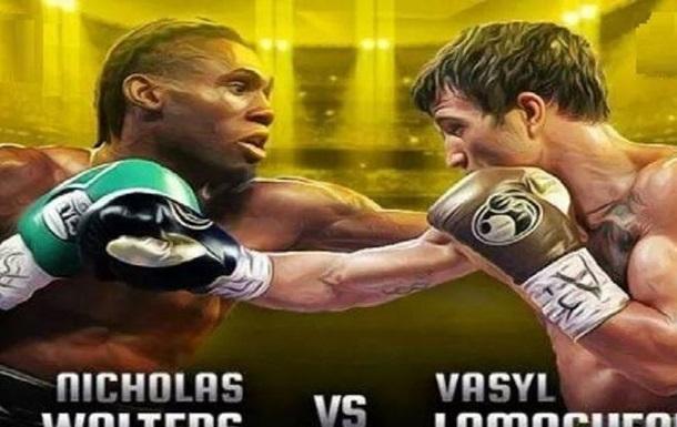 Официально: Бой Ломаченко-Уолтерс пройдет 26 ноября