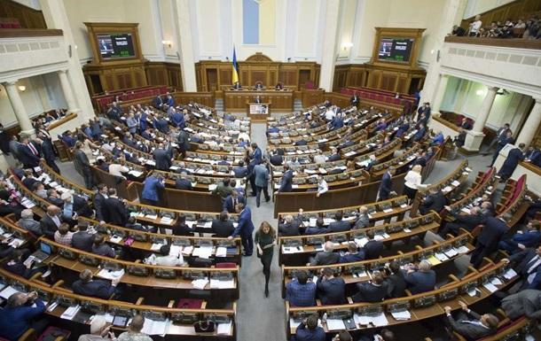 Рада уволила за нарушение присяги почти 30 судей