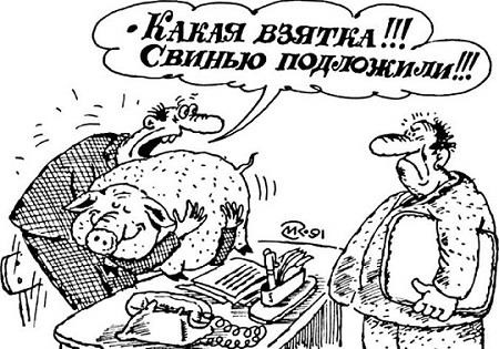 Чому нова влада так само не хоче боротися проти корупції, як і попередня?