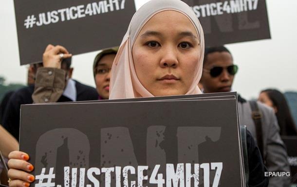 Юрист: против Украины начали подавать иски родственники погибших пассажиров рейса МН17