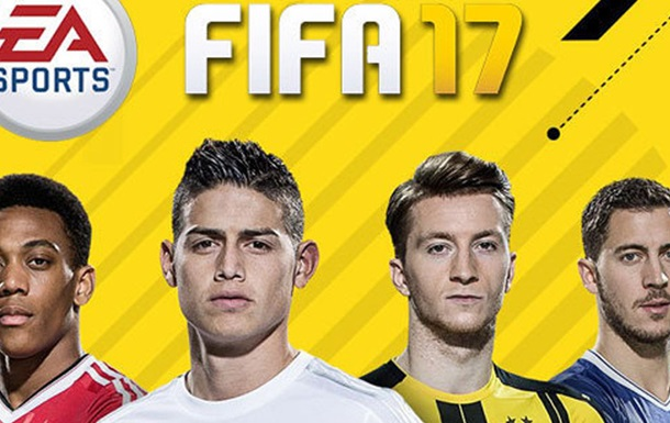 Болельщики Ливерпуля получили  пощечину  от компании EA Sports