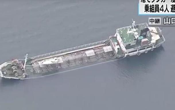 В Сети появилось видео тонущего японского танкера с химикатами