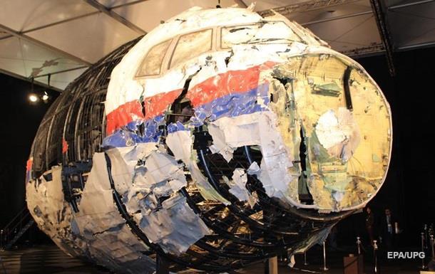 MH17: Нидерланды вызвали посла РФ из-за критику