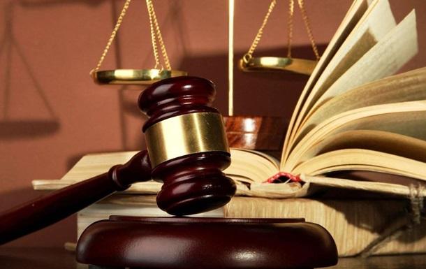 Вступили в силу изменения в Конституцию в части правосудия