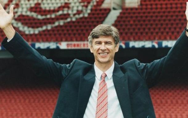 Арсенал отдал дань уважения Венгеру за 20 лет работы