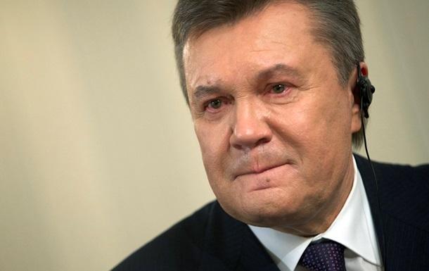Россия 5 раз отказалась выдать Януковича - ГПУ