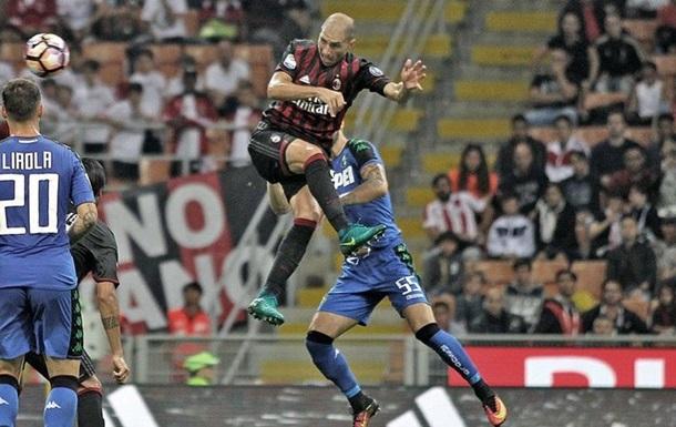 Серия А. Милан вырывает волевую победу над Сассуоло, Торино бьет Фиорентина