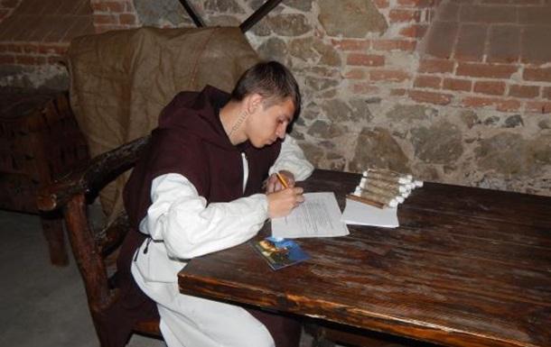 Святкує Радомишль - вітання Ользі Богомолець