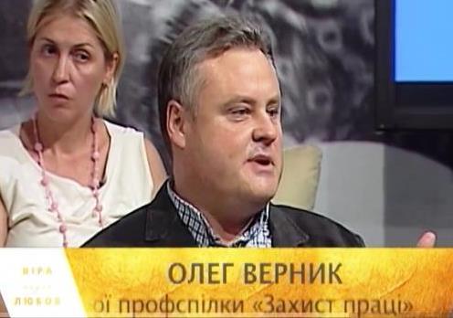 Олег Верник: проект  Трудового кодексу  знущається над дітьми (1 Національний)