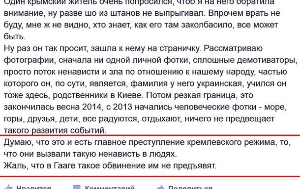 Набирає обертів ідея взаємовідносин - примирення між Україною та росією.
