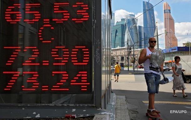 В России заявили об остановкие спада экономики