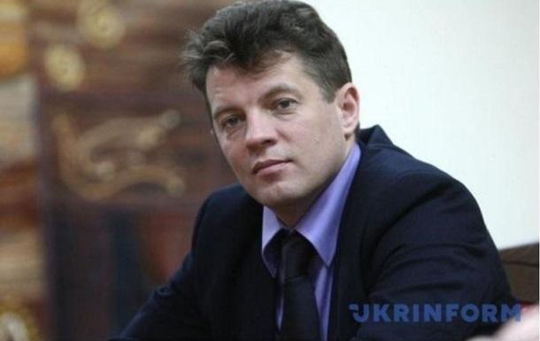 Минобороны открестилось от журналиста Сущенко