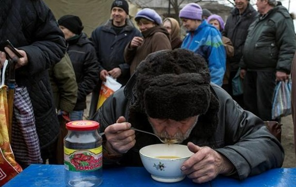 Сколько жителей Луганска реально поддержали власть Плотницкого?