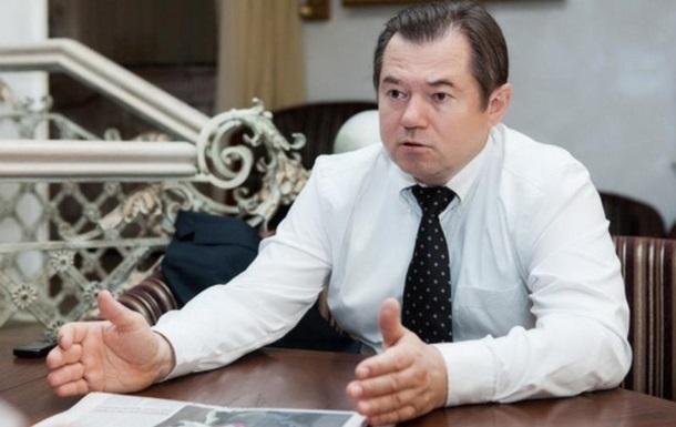 Украина объявила в розыск советника Путина