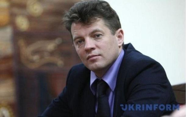 Адвоката Сущенко не пустили в СИЗО