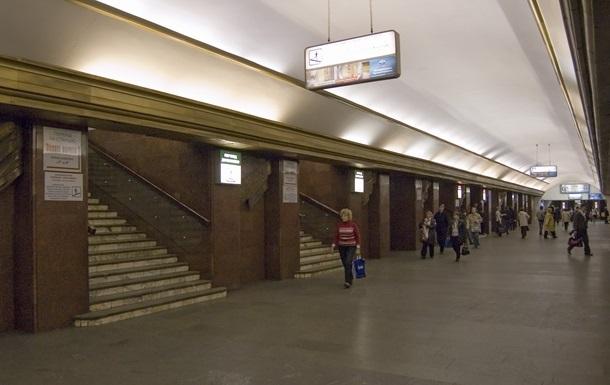 В Киеве на станции метро умер человек