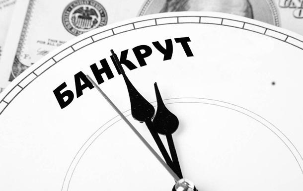 Возобновить связи с РФ - единственное спасение от банкротства