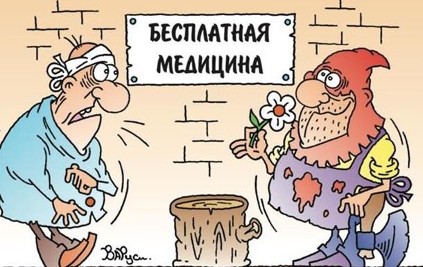 КРАХ КРЫМСКОЙ МЕДИЦИНЫ
