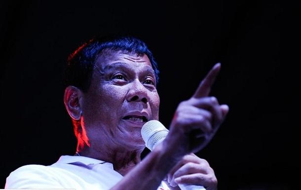 Президент Филиппин послал Обаму к черту