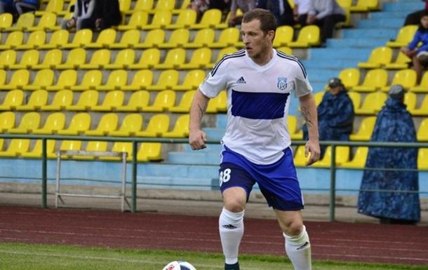 Прошлый хавбек Динамо Алиев покинул Тараз