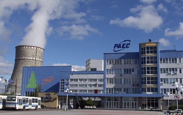На Ровенской АЭС запустили четвертый энергоблок