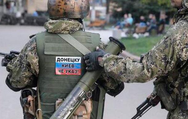 Россия «выводит» свои войска из ЛДНР