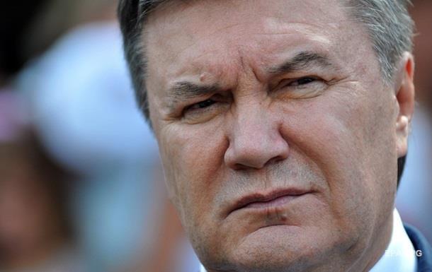 ГПУ обвинила Януковича в государственной измене