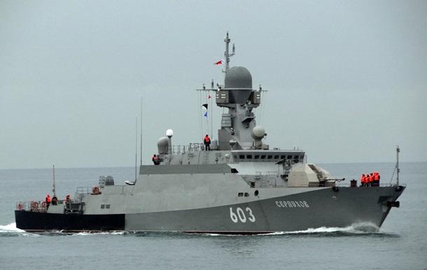 РФ направила в Средиземное море еще два военных корабля