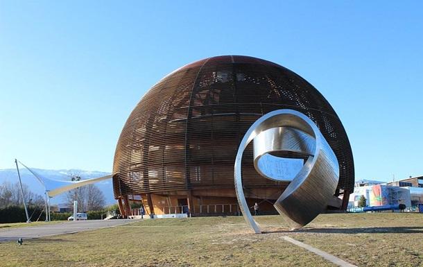 Україна стала асоційованим членом CERN