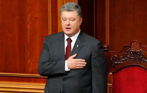 Защищать Украинское государство можно нетолько лишь соружием вруках— Порошенко