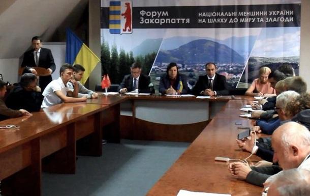 Венгерская община Украины хочет договор с Кабмином об автономии – СМИ