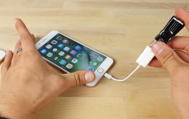 iPhone 7 выжил после подключения  флешки-убийцы